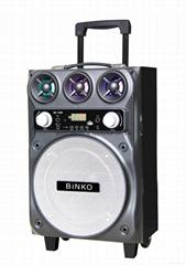 portable PA speaker BK-1000