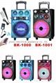 portable PA speaker BK-1000 1