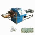 XY-AI-398A Semi automatic toilet paper