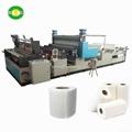 1575mm automatic rewinding tissue