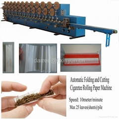 High speed automatic tobacco rolling