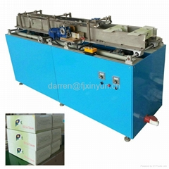 High Speed Carton Sealin