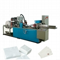 2 colors printing automatic folding