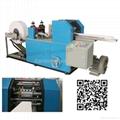 Full automatic pocket tissue handkerchief paper making machine 3