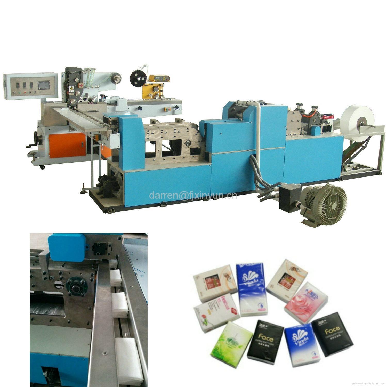 Full automatic pocket tissue handkerchief paper making machine 1