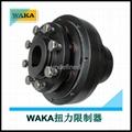 Import of torque limiter 1