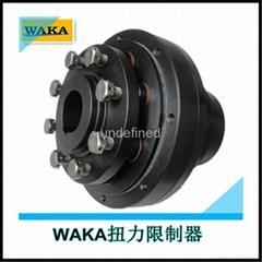 Import of torque limiter
