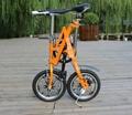 批发一秒折叠自行车14寸