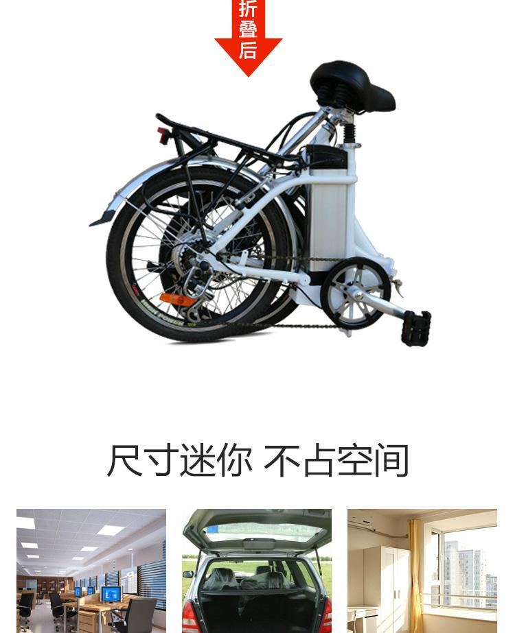 出口西班牙订单配置成人折叠可变速电动自行车 3