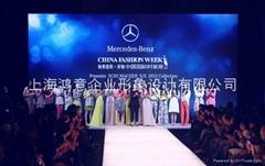 上海鴻聲舞美展台展示搭建製作
