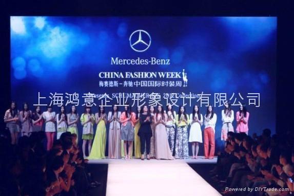 上海时装T台秀产品发布会舞美制作 1