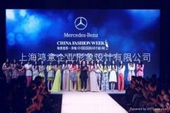 上海时装T台秀产品发布会舞美制作