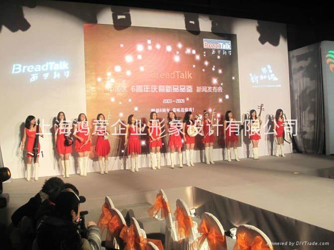 上海鸿声舞美展台展示搭建制作 2