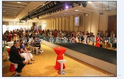 上海时装T台秀产品发布会舞美制作 4
