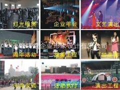 上海松江灯光音响工程
