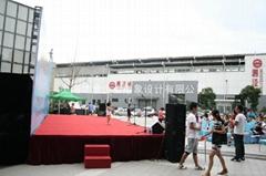 上海松江大學城燈光音響租賃服務中心