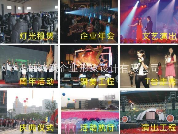 上海专业庆典礼仪服务 1