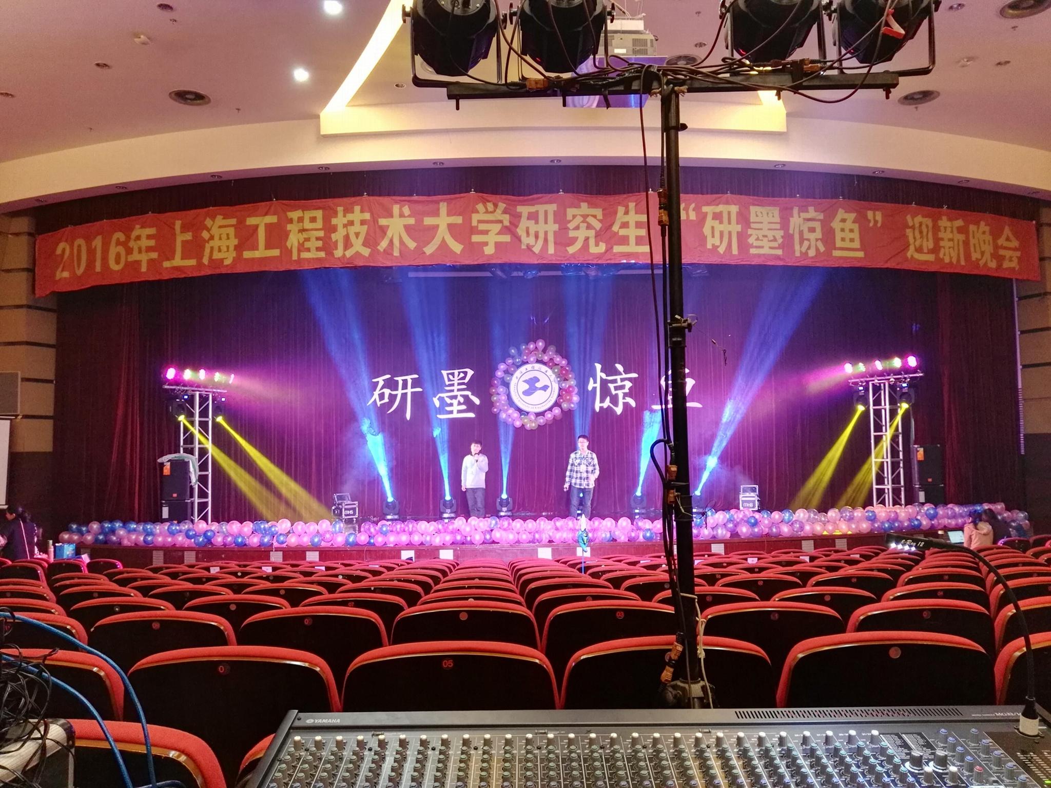 MHS上海大學城燈光音響租賃服務中心 3
