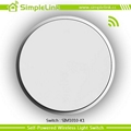 RF remote control wireless wall switch