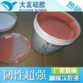 Mold silicone rubber 1