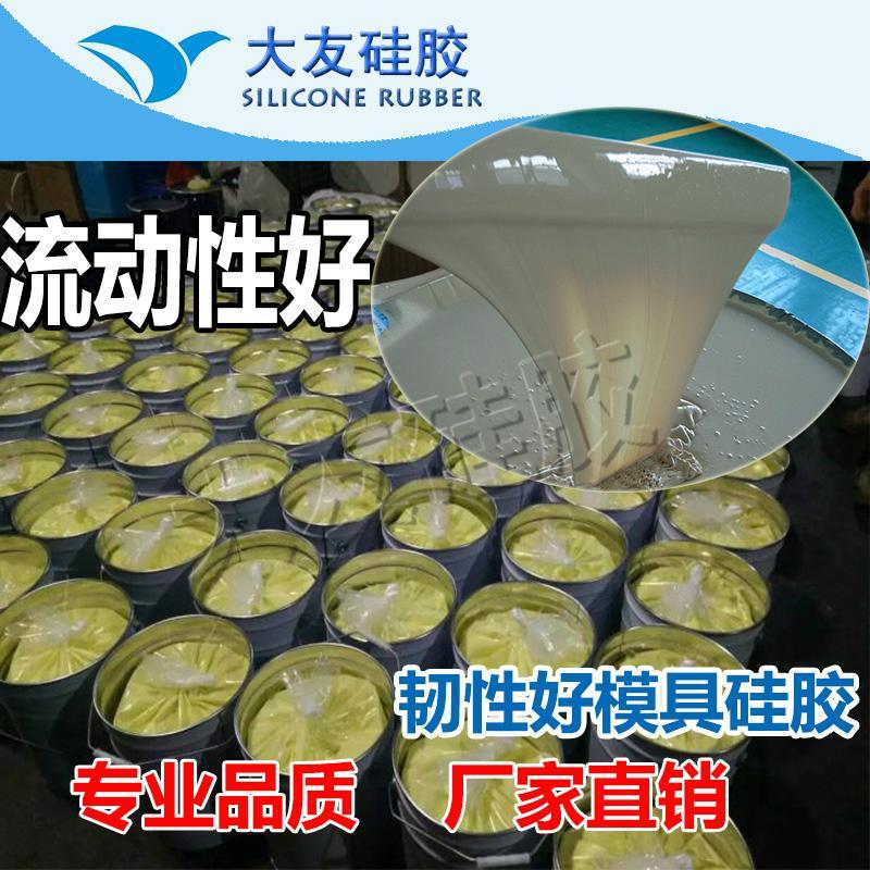 Mold silicone rubber 3