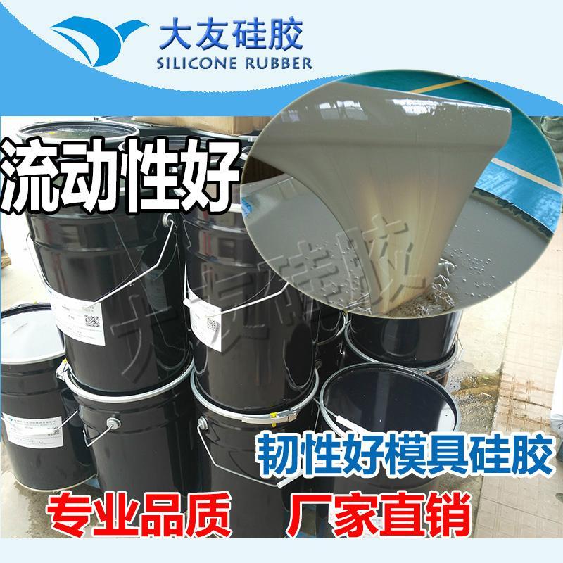 Mold silicone rubber 4