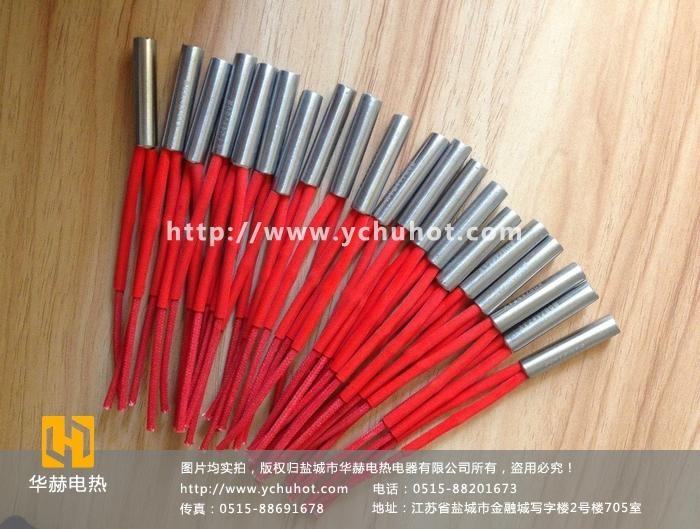 硫化机单头电热管 2