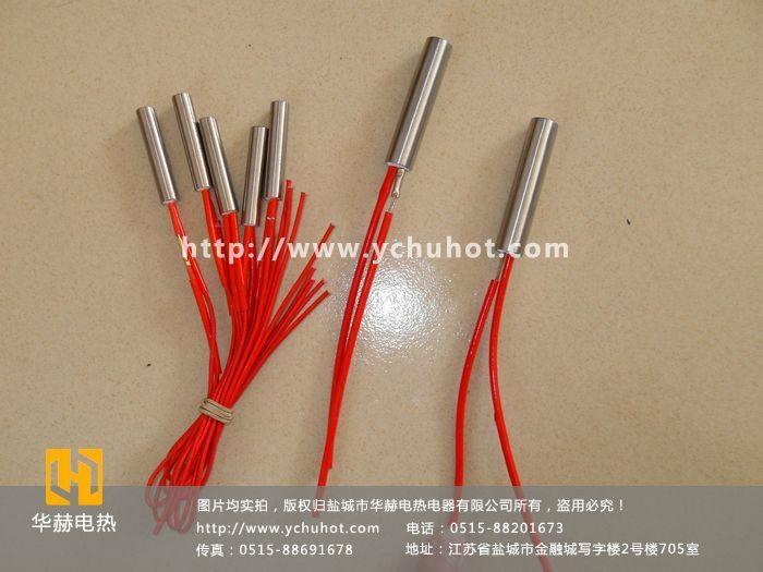 硫化機單頭電熱管 5