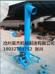 垂直螺旋输送机型号价格
