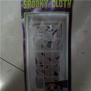50113 Halloween Gift 1