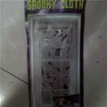 50113 Halloween Gift