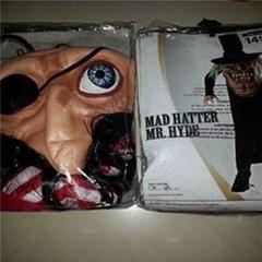 50119 Halloween Gift