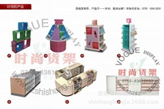熱銷深圳市時尚母嬰店促銷展示架