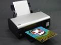 AP-603 A4 喷墨油画布(喷墨印表机专用)(裁片)(平张)