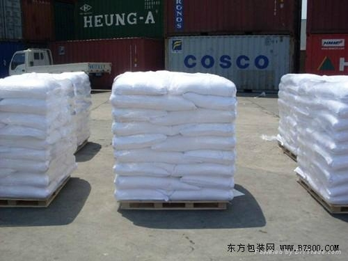 Pentaerythritol Supplier In China 4