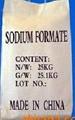 Sodium Acid In Good Sell