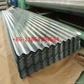 corrugated galvanized steel sheet  3