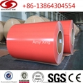 color coated steel coil roof sheet 3