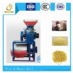 Rice & Wheat Mill