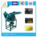 Agricultural Hammer Mill Machine