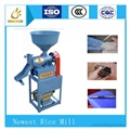 Motor Agricultural Rice Mill Machine