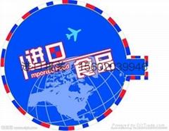 天津港韩国小食品进口清关代理