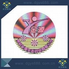 antifake hologram sticker