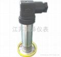 瑞澤 RZ-WS308衛生型壓