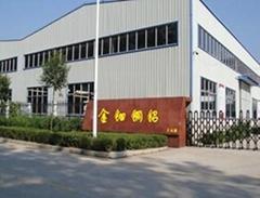 深圳市金鈿銅鋁有限公司