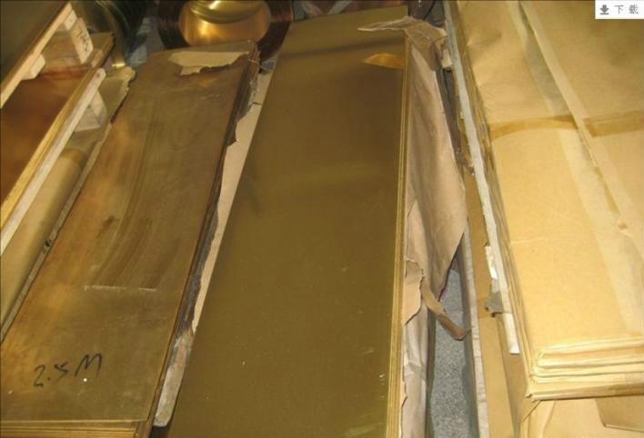 超厚耐磨工業H65黃銅雕刻板 5