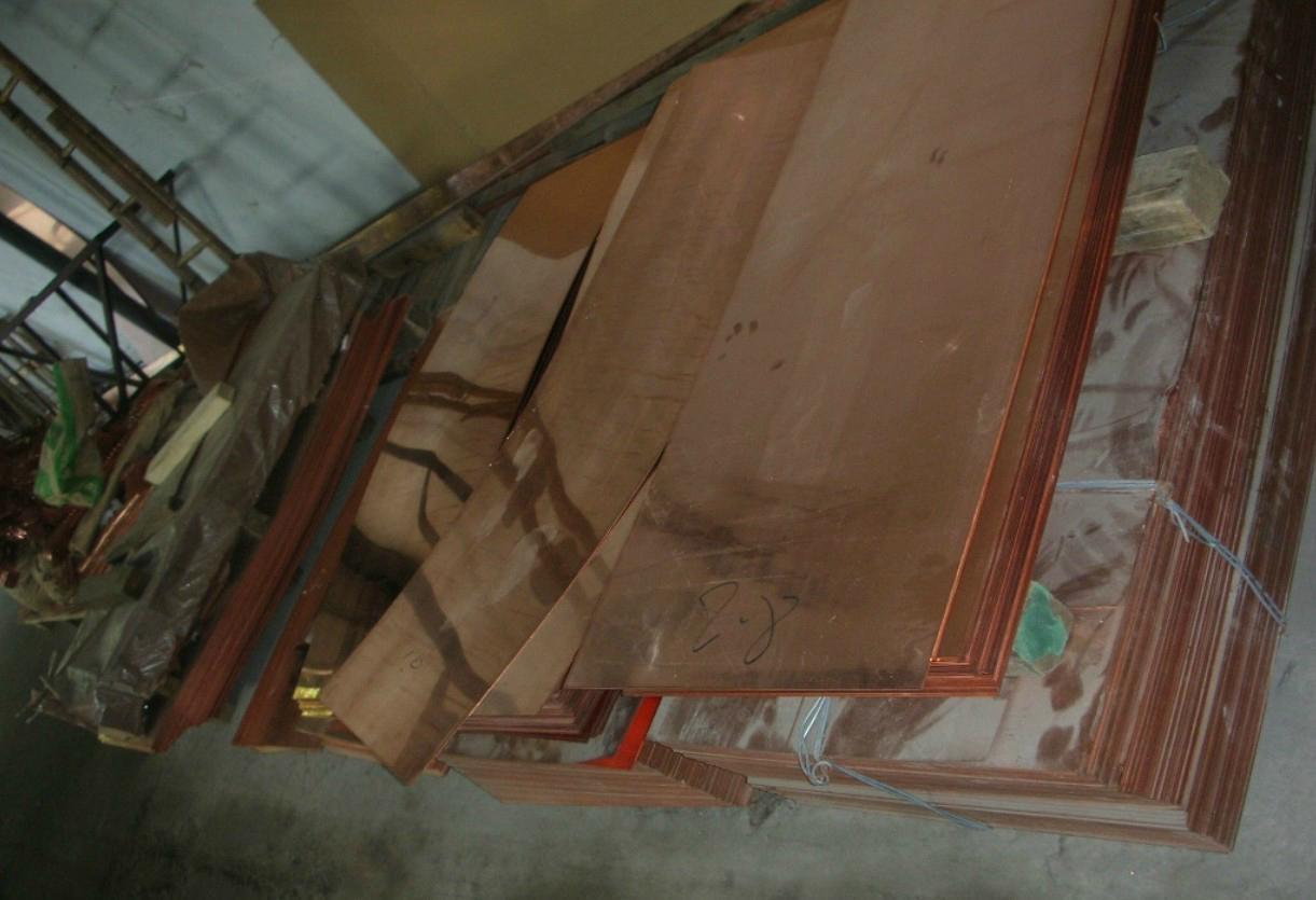 超薄導電T2紫銅板 5