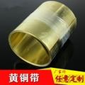 環保H68黃銅帶 4