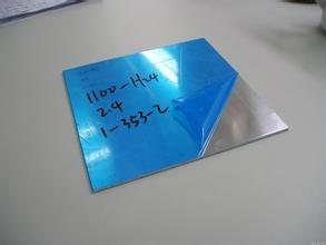 1060沖孔氧化鋁單板 2