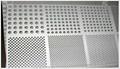 1060沖孔氧化鋁單板 4